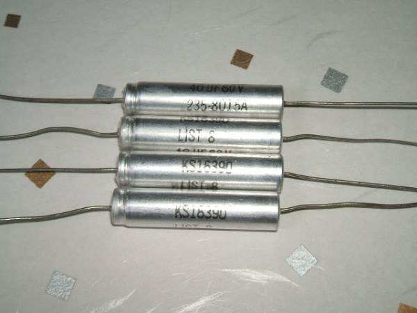 WESTERN ELECTRIC KS16390仕様のケミコン:40μ60V 4個セット_画像1