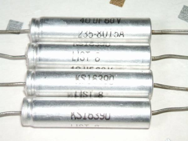 WESTERN ELECTRIC KS16390仕様のケミコン:40μ60V 4個セット_画像2