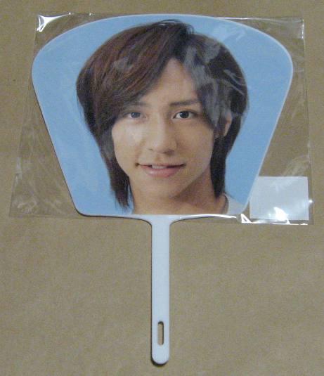 八乙女光 ミニうちわ Hey! Say! JUMPSUMMARY 2010新品