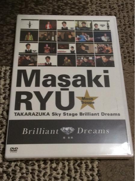 未開封DVD 龍真咲「Brilliant Dreams」宝塚歌劇 グッズの画像