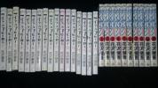 ●アイアムアヒーロー全21巻 ボーイズ・オン・ザ・ラン全10巻