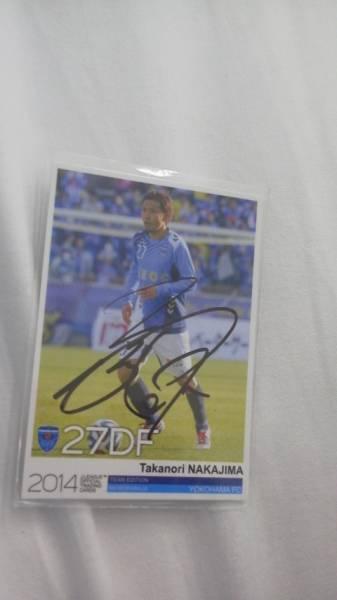 横浜FC中島崇典直筆サインカード 2