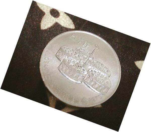 ◆ 昭和 レトロ 大阪 万博 EXPO 70 メダル 日本館_画像1