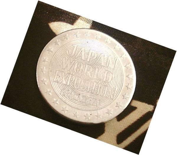 ◆ 昭和 レトロ 大阪 万博 EXPO 70 メダル 日本館_画像3