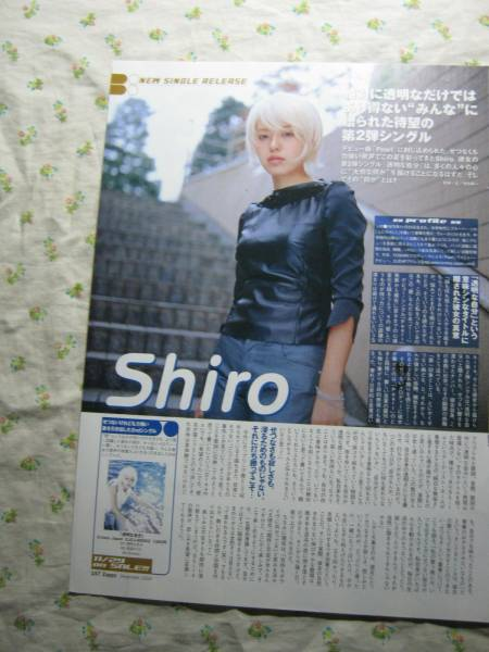 '00【透明な自分 shiro /歌う事で自分を表現 HAL 】♯