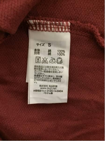 [即決古着]良品計画/無印良品/ポロシャツ/半袖/鹿の子/S_画像3