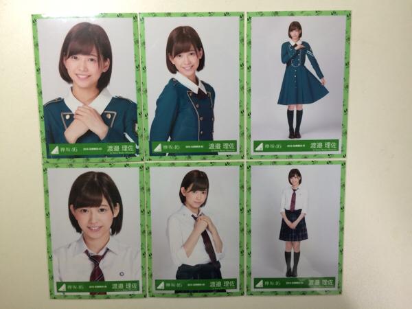 欅坂46 渡邉理佐 サイレントマジョリティー 2nd衣装 6種コンプ
