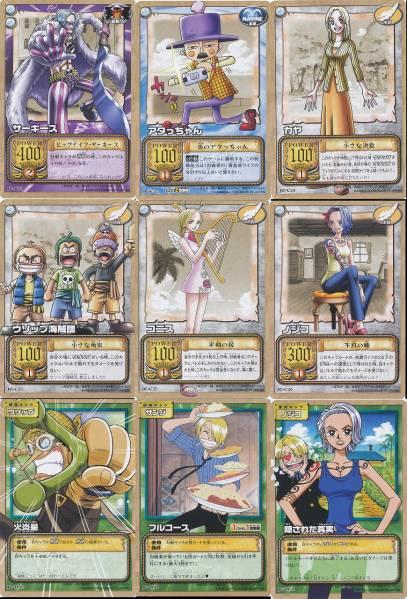 ワンピース カードゲーム 大海原の正義 ノーマル全36種_画像3