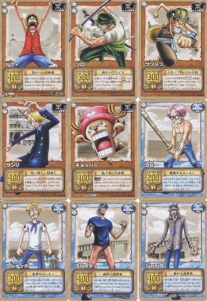 ワンピース カードゲーム 大海原の正義 ノーマル全36種_画像2