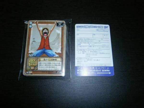 ワンピース カードゲーム 大海原の正義 ノーマル全36種