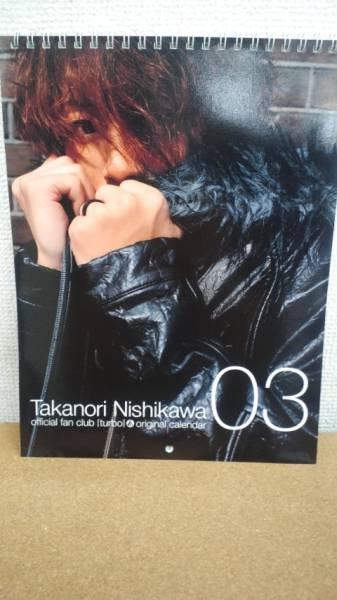 T.M.Revolution ファンクラブ限定カレンダー2003年用☆西川貴教 ライブグッズの画像