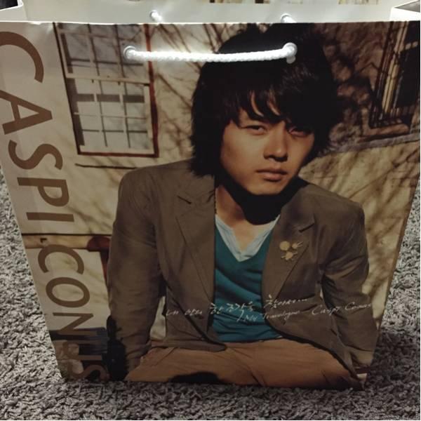 韓国★ヒョンビン CASPI CONUS ショッパー②★非売品・レア