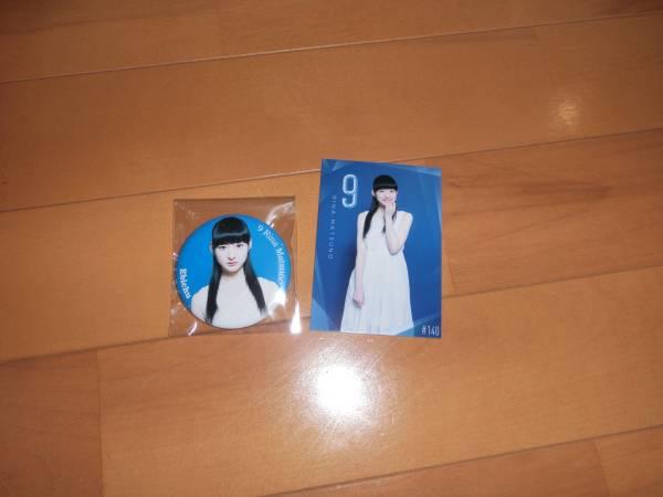 松野莉奈 【缶バッジ&トレカ】 私立恵比寿中学 まっすぐ 送82