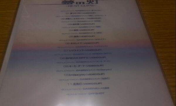 DASEIN「夢の灯-BEST CLIPS-」DVD_画像2