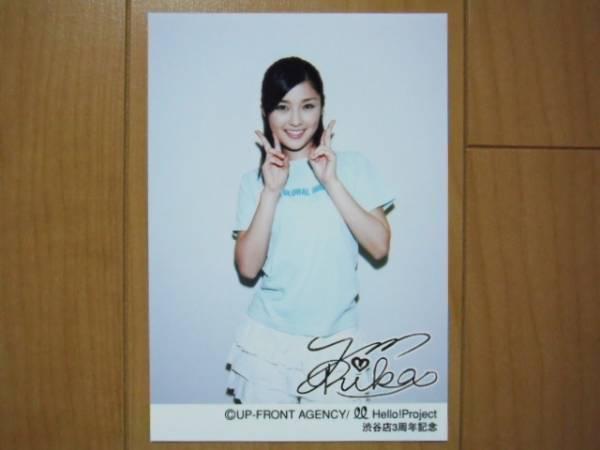 2004/7/17【石川梨華】ハロショ渋谷店3周年記念サイン入生写真