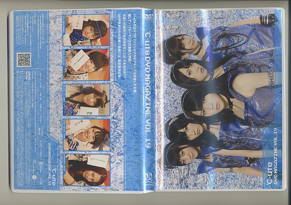 ℃-ute DVD Magazine 19★DVDマガジン鈴木愛理矢島舞美岡井千聖 ライブグッズの画像