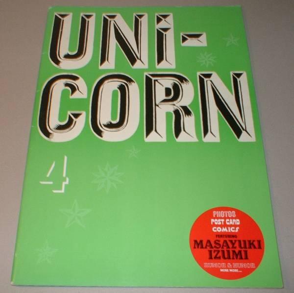 UNICORN パンフ[舞監なき戦い WINTER TOUR 1991-1992] 奥田民生