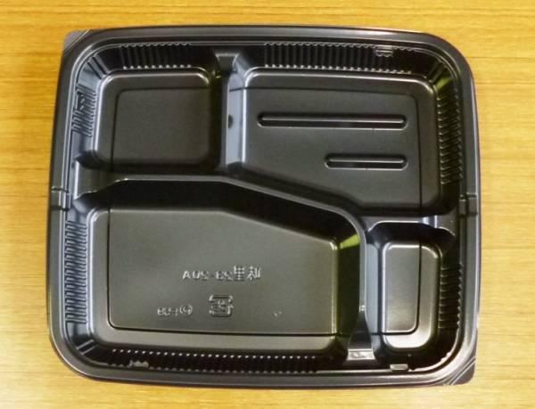 使い捨て弁当容器 4つ仕切 黒 230×196×27(27)mm 50枚_画像1