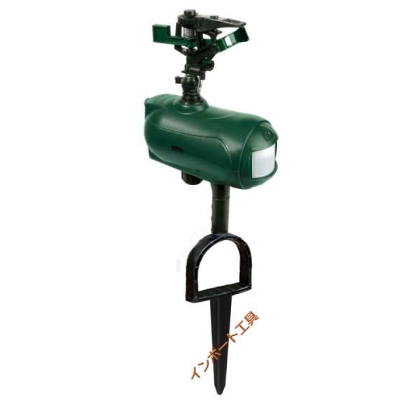 自動放水器 (カナダ製) シャワー 有害動物の撃退に 防犯 赤外線センサー 獣柵 シカ カラス 猿 イノシシ