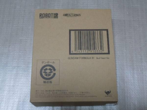 ROBOT魂 ガンダムF91ハリソン・マディン機スカルハートVer_画像1