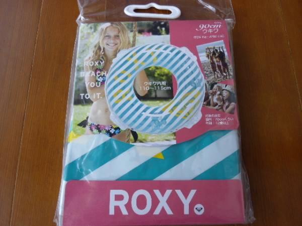 即決☆新品未使用☆かわいい! ROXY ロキシー 大きい 浮き輪 90cm大人用うきわ ウキワ☆☆☆_画像2