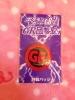 ポケモン ポケモンカード GB2 GR団参上 特製 バッジ 非売品 限定