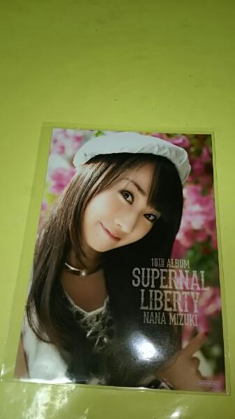 水樹奈々 写真1枚 SUPERNAL LIBERTY b