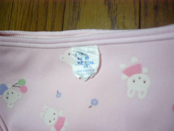 子供用おむつカバー オムツ 日本製 ピンク 90cm 兎熊さん柄 可愛い_画像2
