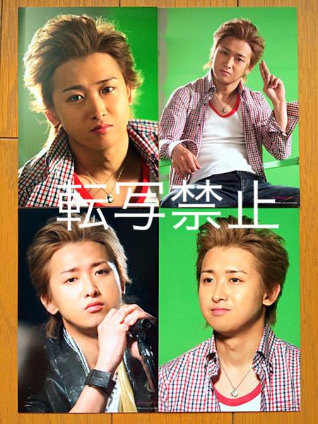 嵐★貴重★Dream A live 2008★コンサート写真★大野智 4枚
