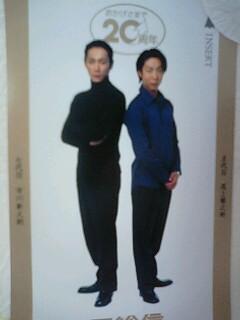 ③日総信テレホンカード 3枚 歌舞伎ファンの方必見 送料込 グッズの画像