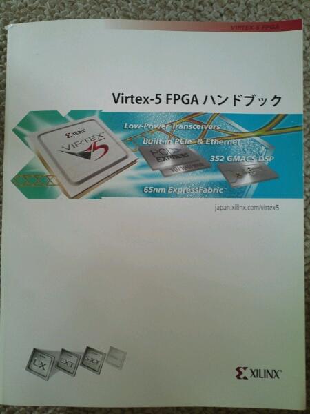 VIRTEX-5 FPGA ハンドブック XILNX ザイリンクス V5_画像1