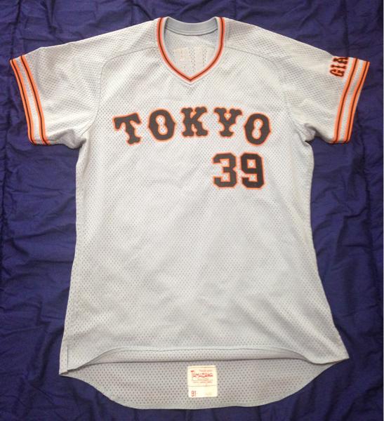 読売ジャイアンツ吉原選手 ルーキー91 年実使用ユニフォーム巨人 グッズの画像