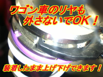汎用 車高調 レンチ スベレンチ FD3S テイン HKS タナベ クスコ 万能 車高 調整 工具_画像2