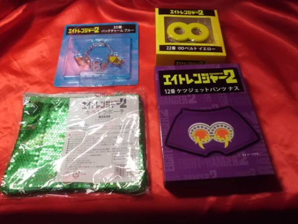 (^o^) 関ジャニ エイトレンジャー2  4種