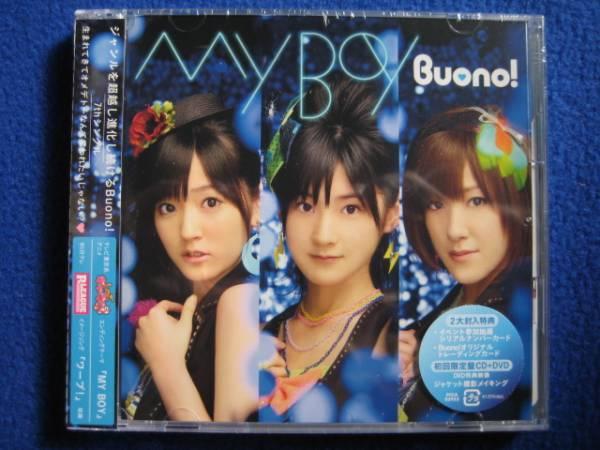 4/29 MY BOY 初回盤DVD付 夏焼雅 嗣永桃子 鈴木愛理 Buono!