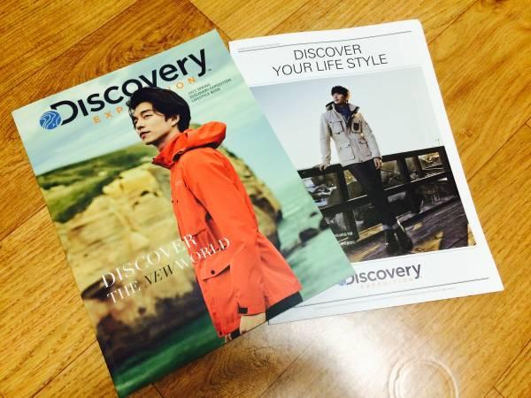 最新 コン・ユ Discovery 2015年 春カタログ + ソン・ジェリム