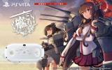 PS Vita 艦これ改 Limited Edition ソニーストア限定モデル