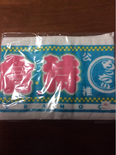 倉持明日香 推しマフラータオル3 新品未開封 AKB48 ライブ・総選挙グッズの画像