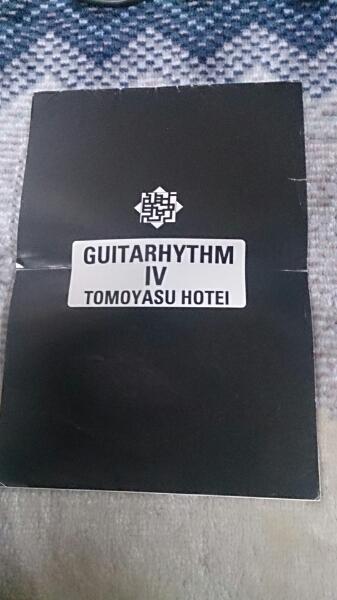 布袋寅泰■GUITARHYTHM 4■非売品レポートパッド