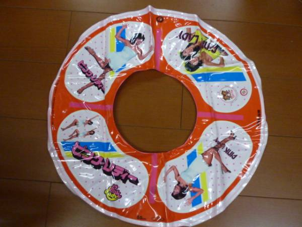 デッド品 ピンクレディー おしゃれうきわ 55cm 空ビ 浮輪 ①