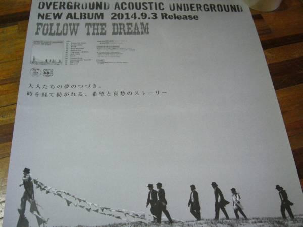B2大サイズ  ポスター OVERGROUND ACOUSTIC UNDERGROUND