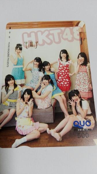 抽プレ HKT48 懸賞当選品QUOカード ライブグッズの画像