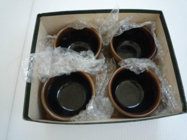 【お得!!】★小鉢4個セット★ 黒系 陶器 湯呑み