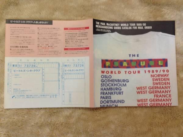 ポール・マッカートニー 1989/90ワールドツアー グッズカタログ