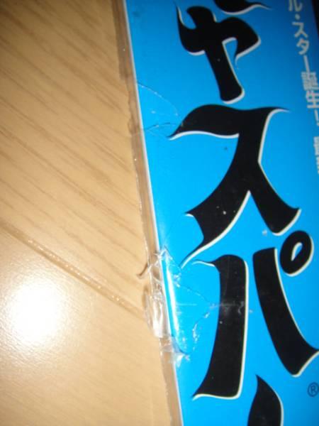 LD ★ キャスパー★スティーブン・スピルバーグ SFXファンタジ-_画像3