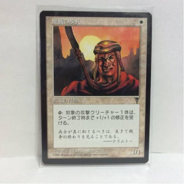 MAGIC The Gathering 兵士の召喚 歴戦の歩兵_画像1