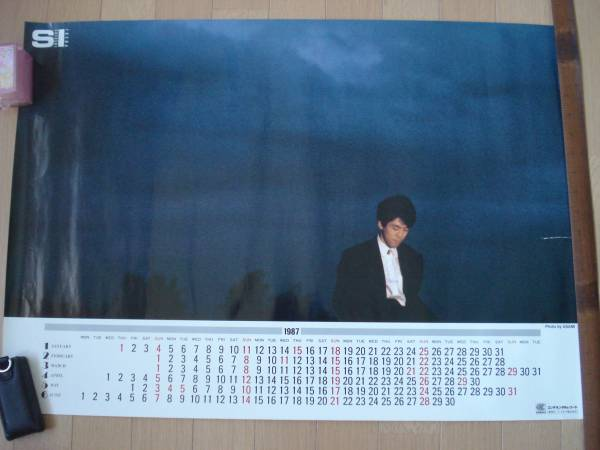 1987年★カレンダー付ポスター★池田聡★テイチク★レトロ