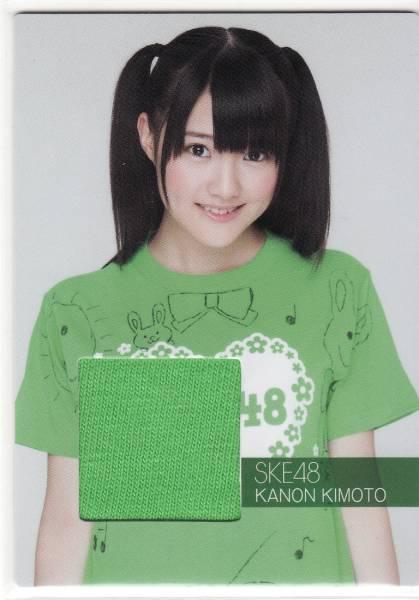☆SKE48カード4【木本花音】ジャージーカード SPJ37☆HKT48 ライブグッズの画像
