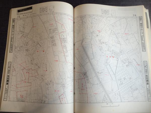 ◆◇南足柄市・開成町明細地図 昭和62年 年明細地図社 ◇◆_画像3