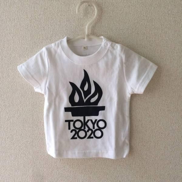 TOKYO 2020 70cm 新品